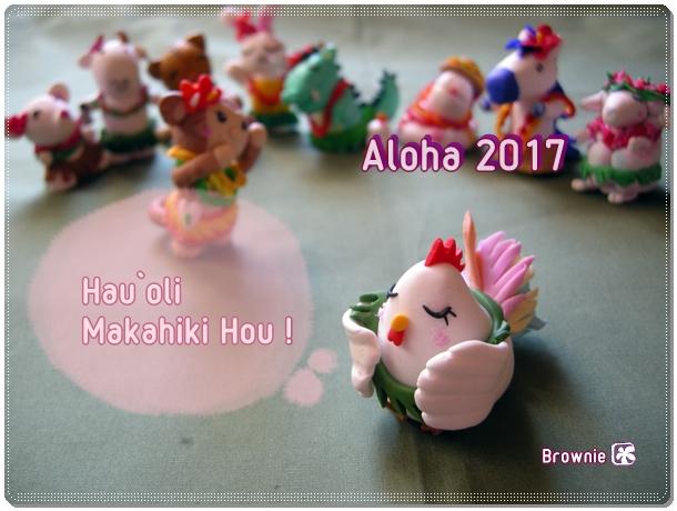 aloha2017