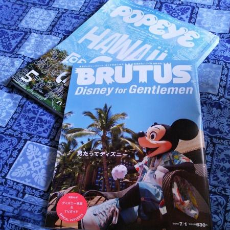 BRUTUS Disney for Gentlemen